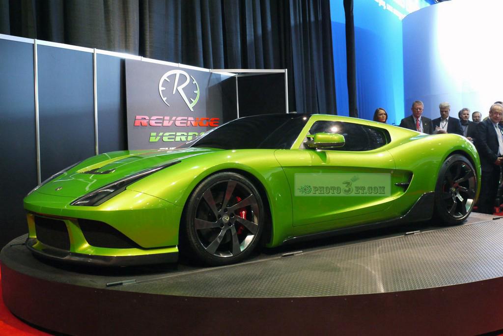 Revenge Verde Super Car