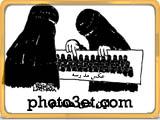 شوخی خنده دار با زن های عربی
