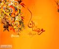 رمضان الکریم - والپیپر مذهبی اسلامی