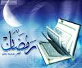 با کیفیت ترین والپیپر های مذهبی دینی - ماه رمضان