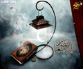 best photo gallery ramadan background